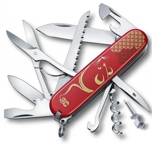 Victorinox Huntsman Nytår 2020 Lommekniv
