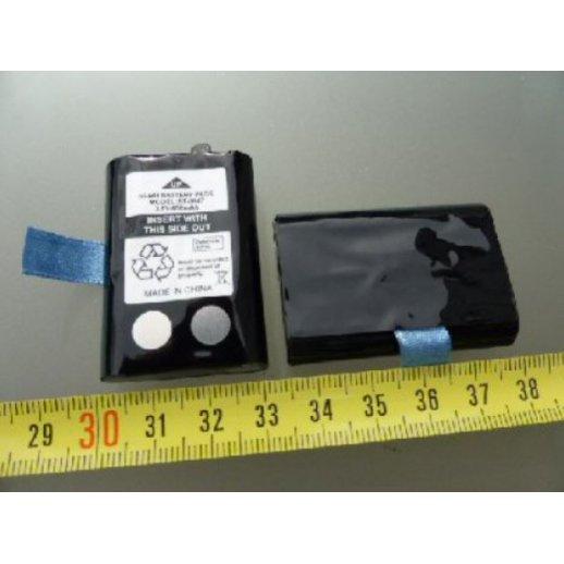 Topcom Batteripakke - RC6412